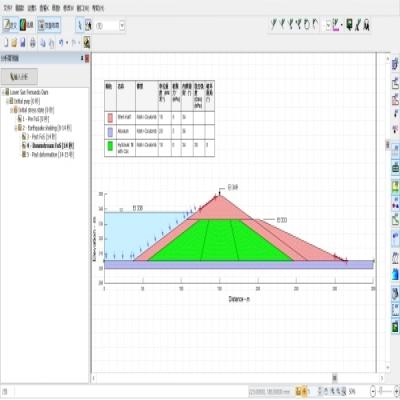 中仿2020年5月GeoStudio V2020边坡稳定性分析(渗流、应力、动力等)公开培训
